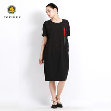 Round neck pari frock design black t shirt dress women