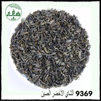 Factory direct sales competitive price organic best quality dust tea