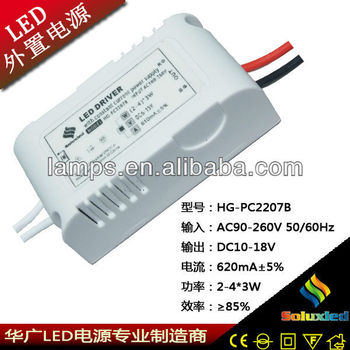 Soluxled PC box led driver 2-4*3W constant current power supply