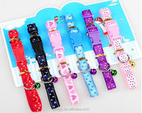 2016 New Pet Products Low Price Dog Collor/Buy 2016 New Pet Products,Low Price Dog Collar on Alibaba