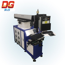 2016 hot sale 200W automatic welding machine price for stainless steel