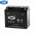 High Performance 12V 7Ah Sealed Lead Acid Battery Bateria Para Motos