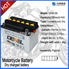 everstart motorcycle battery in china with mini motor battery 6v/12v 2.5 ah 5ah maintenance free mf