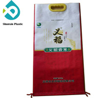 Printing Laminated Pp Woven Packaging Bag