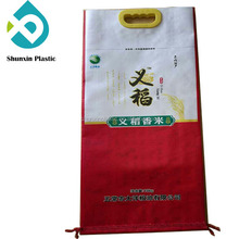 printing laminated pp woven packaging bag for rice 50kg/plastic packaging material