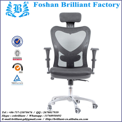 massage chair fabric for wedding chair cover office chair tilt mechanism BF-8998S