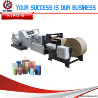 Full Automatic Paper Bags Making machine, Gift Paper Bag Making Machine, Gift Paper Bags Machine