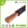 /product-detail/nhzr-welding-wire-grounding-flexible-electric-10mm-16mm-rubber-cable-60467816616.html