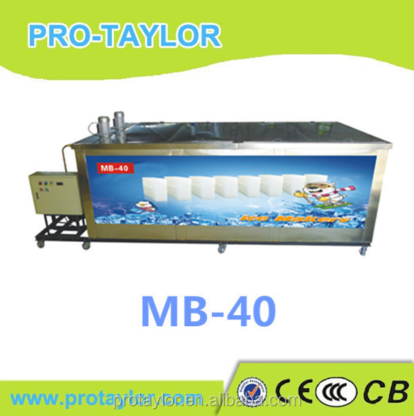 Pre-cooling keep at night 2014 snow block ice machine price for sale (MB-40)
