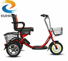 Philippines like cheapest price electric tricycle with wagon cargo basket rear carrier electric trike with basket