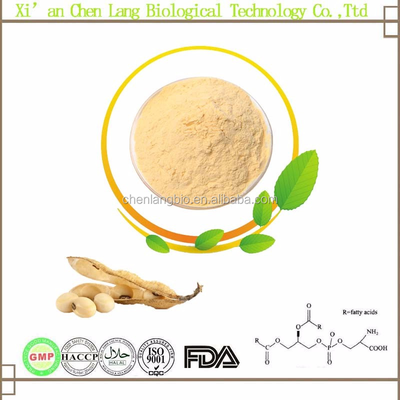 High Quality Soybean Extract Phosphatidylserine Powder