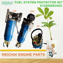 612600083455 weichai engine parts fuel system protector