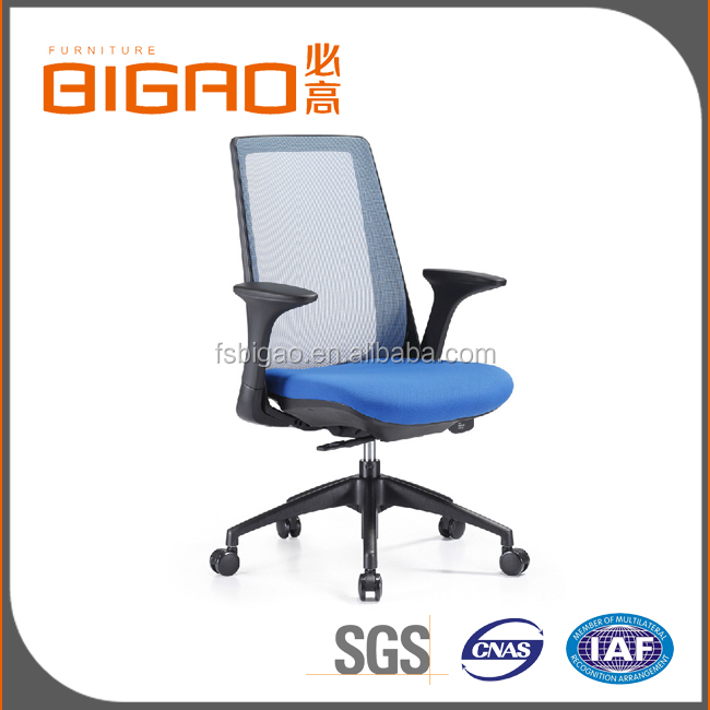 BiGao High Quality Herman Miller Aeron Chair