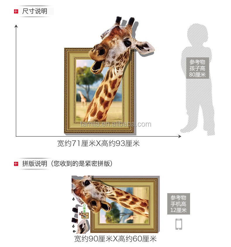 Removable custom hot sales creative PVC bedroom warm home baby house 3D giraffe animal window sticker