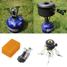 Portable Outdoor Picnic Gas Foldable Camping Mini Steel Stove Case