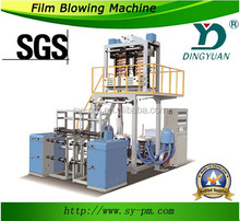 Most Welcome Stable Running pe mini film blowing machine in china