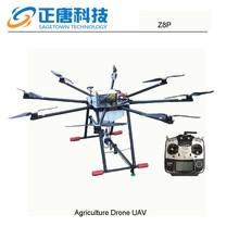 Professional agriculture use multi-rotors sprayer drone uav