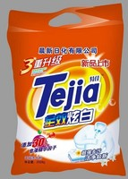 New Formula Washing Detergent powder as Multi Purpose Cleaner