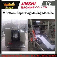 Kings Brand Fully Automatic Kraft Paper Bag Making Machine Price In India