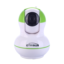 smart home auto motion tracking ip camera 960p HD Wifi Wireless CCTV Home Security System Network Ip Cam
