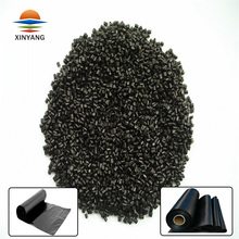 Fine and pure texture plastic antifog pib cling carbon black masterbatch granules for stretch film