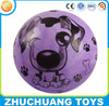 wholesale full printed toys ball ball
