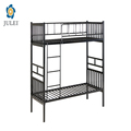 250kgs weight support strong structure knock down metal frame bunk bed