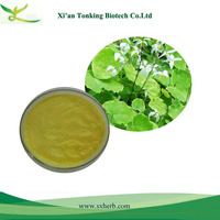 high quality icariin plant extract from Epimedium family Testosteron powder