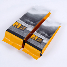 FDA Approved Customized Printing Side Gusset Aluminum Foil Coffee Bag 250g/500g