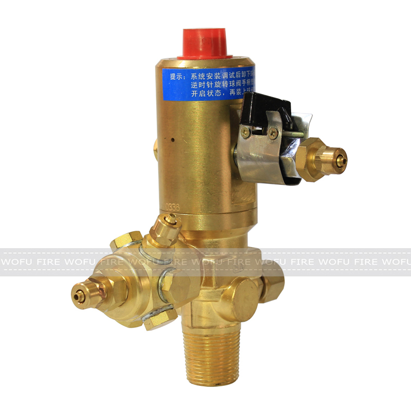 FM200 brass fire trace valve use for fire detect system
