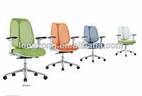 2013 fashion office style chair-Pop-SK249