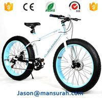 2016 YISHUN 29er Downhill Bike 33mm Wide Asymmetry Offset Special Strong Bicycle Stiff Carbon Smart Rims ASD29-24.5-33S-DH