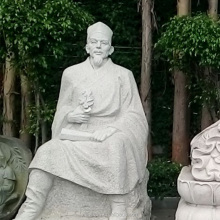 Marble Statue and Modern Sculpture for sale