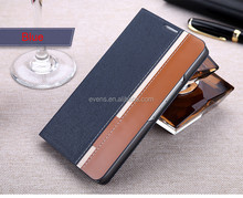 Contrast color Fashion PU Leather Wallet Flip Mobile Phone Case Cover For Blackberry 9500
