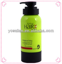 Hair care product hair moisturizing stereotypes dynamic elastin special for curly hair