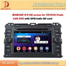 special 7'' Quad Core Android 2 din dvd player for toyota prado