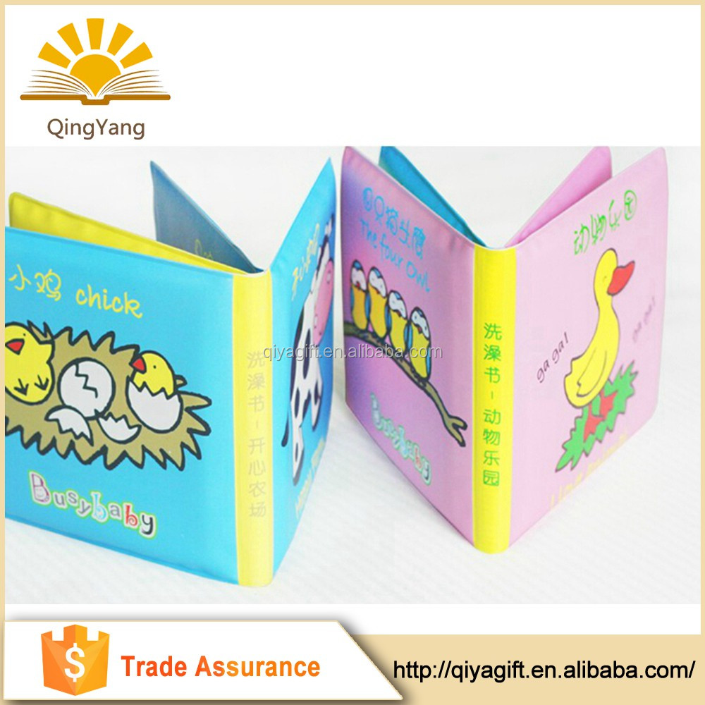 Interesting non toxic bubble waterproof kids english stories book
