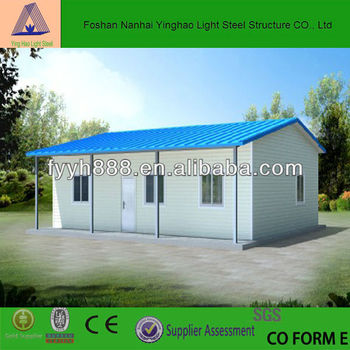 Chinese low cost prefabricated pvc house