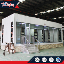 China modular car caravan/container house price/prefab mobile house