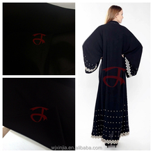 Abaya fabric material WOOL PEACH