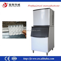 low working noise dry ice blasting machine reasonable price domestic cube ice machine