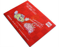 China wholesale Washable Kitchen design printed foot mat door rubber mat supplier