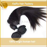 Kaifa fashion beauty 100% 6A Brazilian virgin remy straight hair extension