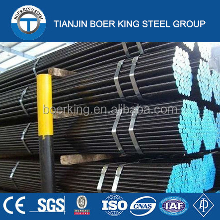 DIN1626 St33 carbon steel seamless pipe