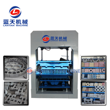 Concrete Brick Raw Material block making machine