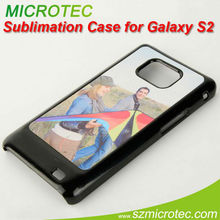 custom phone case for galaxy s2 mobile phone case for samsung galaxy s2/i9100