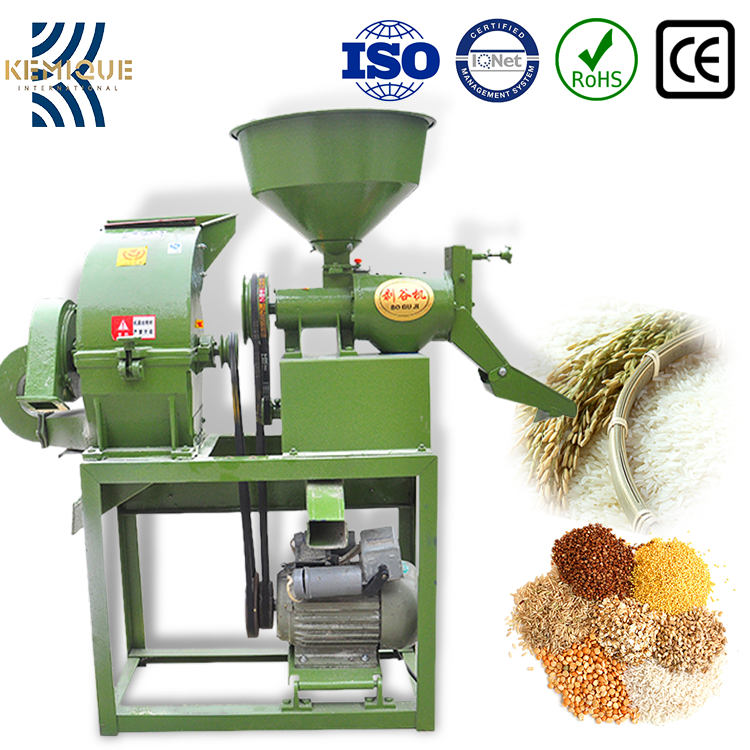 KMKNM57 Latest design rice huller