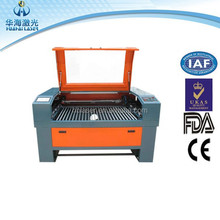 Huahai laser hand laser wood and metal cutting and engraving machine