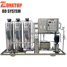 Pure Aqua Filter Water/Drinking Reverse Osmosis Plant/Ro Water Plastic System