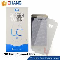 Korea mobile phone accessories screen protector for Samsung Galaxy Tab 7.7